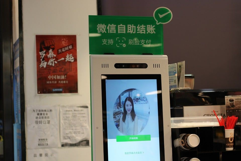 How to use WeChat app safely
